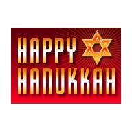 Happy Hanukkah Merry Christmas and Happy Hanukkah
